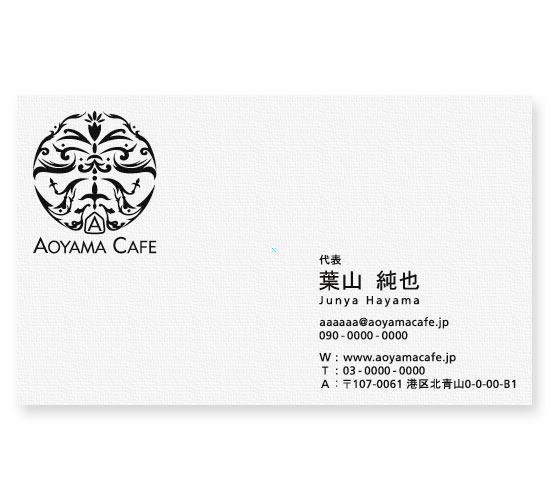 aoyamacafe_bc01