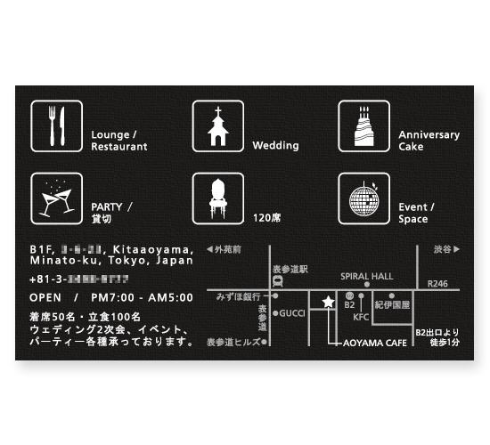 レストラン名刺デザイン Restrant Business Card Design