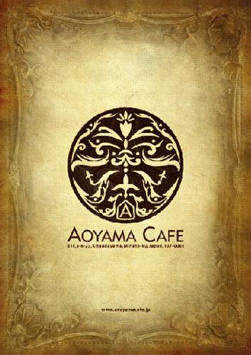 aoyamacafe_fly01