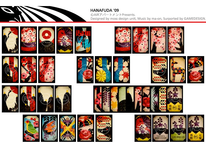 hanafuda09