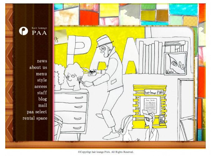 paa_web03